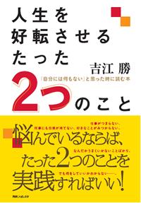 yoshie_book02.jpg