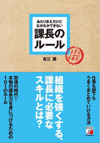 book_b.jpg